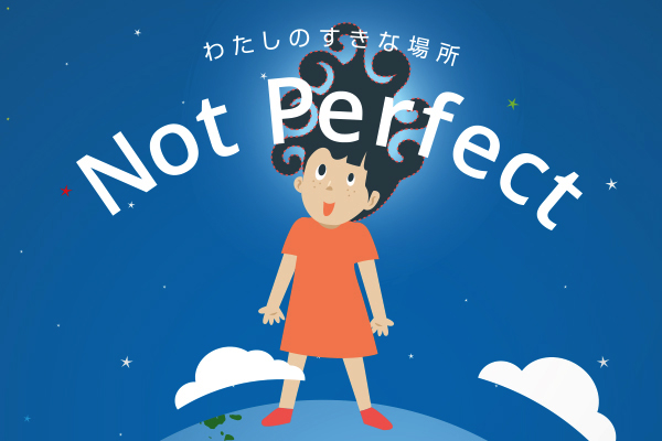 Picture book Not Perfect